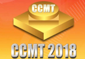 CCMT2018- The 10th China CNC Machine Tool Fair