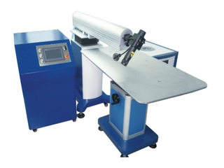Dedicated laser welder for advertising words